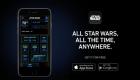 star wars ar game